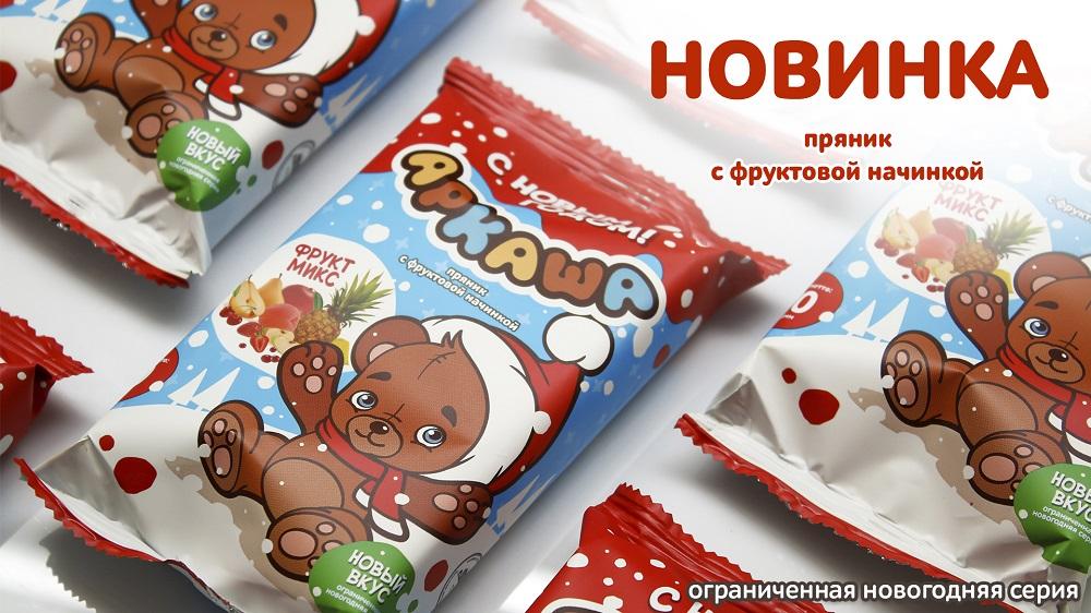 Покровский <b>пряник</b> подарочные <b>пряники</b>, сувенирные медовые ...